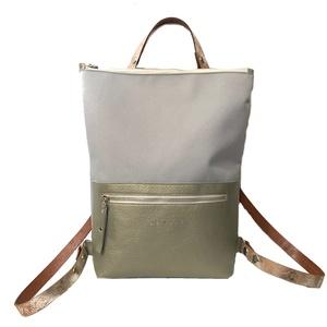 Tekla\'s bag hátitáska szürke- pearlzöld, Táska, Táska, Divat & Szépség, Hátizsák, Bőrművesség, Varrás, TEKLA\'s hátitáska.\n\nCordura és marhabőr felhasználásával készült.\nmérete: \nszélesség: 33 cm, alul 24..., Meska