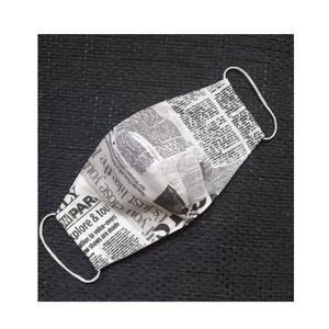 Textil maszk unisex újságmintás, Ruha & Divat, Maszk, Arcmaszk, Férfi & Uniszex, Varrás, Két rétegű, újságmintás pamutvászonból készült, unisex textil maszk.\nA kialakításának köszönhetően a..., Meska