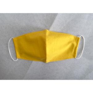 Sárga maszk, Maszk, Arcmaszk, Női, Sárga pamutvászonból készült kétrétegű textil maszk. A kialakításának köszönhetően a gumipántot cser..., Meska