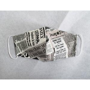 Újság mintás maszk, Maszk, Arcmaszk, Férfi & Uniszex, Újság mintás pamutvászonból készült kétrétegű textil maszk. A kialakításának köszönhetően a gumipánt..., Meska