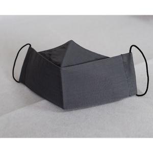 Szemüvegeseknek szürke maszk, Maszk, Arcmaszk, Női, Varrás, Szürke pamutvászonból készült kétrétegű textil maszk szemüvegesek számára. Az ívelt rész kialakítása..., Meska