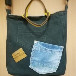 Fekete színű farmer szatyitáska, Táska & Tok, Shopper, textiltáska, szatyor, Bevásárlás & Shopper táska, Varrás, Meska