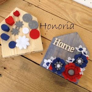 Tengerre fel!- Home-faház-csináld magad csomag (Honoria) - Meska.hu