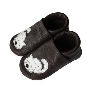 Hopphopp puhatalpú cipő - Kiscicás (Hopphopp) - Meska.hu