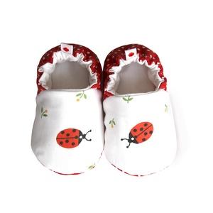 Katicás kocsicipő, Babacipő, Babaruha & Gyerekruha, Ruha & Divat, Varrás, 16-19-es méretben rendelhetők a cipőcskék, kívül-belül pamutból készülnek, illetve a két réteg közé ..., Meska