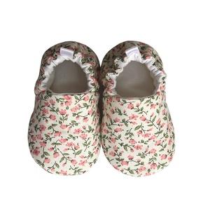Virágmintás - Hordozós pamutcipő, Gyerek & játék, Táska, Divat & Szépség, Cipő, papucs, Varrás, 16-19-es méretben rendelhetők a cipőcskék, kívül-belül pamutból készülnek, illetve a két réteg közé ..., Meska