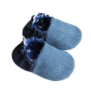 Hordozós - Farmer babacipő, Babacipő, Babaruha & Gyerekruha, Ruha & Divat, Varrás, 16-19-es méretben rendelhetők a cipőcskék, kívül-belül pamutból készülnek, illetve a két réteg közé ..., Meska