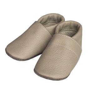 Hopphopp puhatalpú cipő - Drapp, Cipő, Cipő & Papucs, Ruha & Divat, Varrás, A cipők természetes, puha, minőségi bőrből készülnek, melyek ideálisak a járni tanuló babáknak, vagy..., Meska