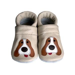 Hopphopp puhatalpú cipő - Kutyusos, Táska, Divat & Szépség, Gyerekruha, Ruha, divat, Cipő, papucs, Varrás, Bőrművesség, A cipők természetes, puha, minőségi bőrből készülnek, melyek ideálisak a járni tanuló babáknak, vagy..., Meska