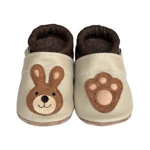 Hopphopp Puhatalpú Cipő - 3D Nyuszi, Gyerek & játék, Táska, Divat & Szépség, Cipő, papucs, Varrás, A saját tervezésű 3D mintás cipők természetes, puha, minőségi bőrből készülnek, melyek ideálisak a j..., Meska
