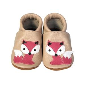 Hopphopp puhatalpú cipő - Rókás/Púderrózsaszín, Táska, Divat & Szépség, Cipő, papucs, Gyerekruha, Ruha, divat, Bőrművesség, Varrás, A cipők természetes, puha, minőségi bőrből készülnek, melyek ideálisak a járni tanuló babáknak, vagy..., Meska