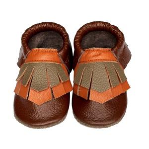 Hopphopp Puhatalpú Mokaszin - Konyakbarna, Gyerek & játék, Táska, Divat & Szépség, Cipő, papucs, Gyerekruha, Ruha, divat, Bőrművesség, Varrás,  A cipők természetes, puha, minőségi bőrből készülnek, melyek ideálisak a járni tanuló babáknak, vag..., Meska