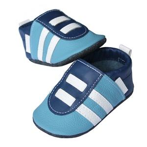Hopphopp puhatalpú Sportcipő - Kék/világoskék, Táska, Divat & Szépség, Cipő, papucs, Ruha, divat, Gyerekruha, Baba (0-1év), Gyerek (1-10 év), Bőrművesség, Varrás, A cipők természetes, puha, minőségi bőrből készülnek, melyek ideálisak a járni tanuló babáknak, vagy..., Meska