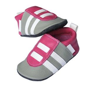 Hopphopp puhatalpú Sportcipő - Pink/világosszürke, Táska, Divat & Szépség, Cipő, papucs, Ruha, divat, Gyerekruha, Baba (0-1év), Gyerek (1-10 év), Bőrművesség, Varrás, A cipők természetes, puha, minőségi bőrből készülnek, melyek ideálisak a járni tanuló babáknak, vagy..., Meska