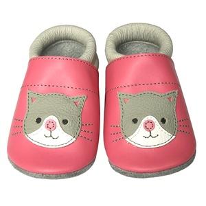 Hopphopp puhatalpú cipő - Cicás/Rózsaszín, Táska, Divat & Szépség, Cipő, papucs, Ruha, divat, Gyerekruha, Baba (0-1év), Gyerek (1-10 év), Bőrművesség, Varrás, A cipők természetes, puha, minőségi bőrből készülnek, melyek ideálisak a járni tanuló babáknak, vagy..., Meska