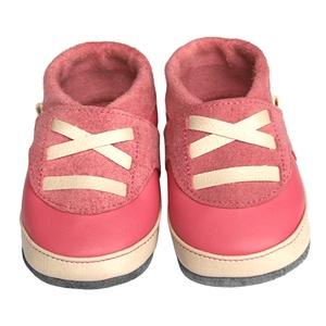 Hopphopp puhatalpú Sportcipő - Rózsaszín/púder, Cipő, Cipő & Papucs, Ruha & Divat, Bőrművesség, Varrás, A cipők természetes, puha, minőségi bőrből készülnek, melyek ideálisak a járni tanuló babáknak, vagy..., Meska