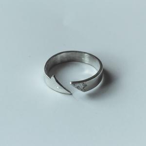 Róka gyűrű, Ékszer, Gyűrű, Fémmegmunkálás, Ötvös, Kézzel készült sterling ezüst gyűrű., Meska