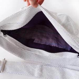1.1 BASIC KOLLEKCIÓ Válltáska / Oldaltáska / Biciklis táska fehér sportos háló mintás - táska & tok - kézitáska & válltáska - vállon átvethető táska - Meska.hu