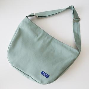 1.1 BASIC KOLLEKCIÓ Válltáska / Oldaltáska / Biciklis táska menta pasztell zöld, Variálható táska, Táska & Tok, Varrás, 1.1 BASIC KOLLEKCIÓ\nVálltáska, oldaltáska, biciklis táska vagy pelenkázótáska. Menta pasztell zöld p..., Meska