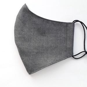 Grafitszürke textil maszk , NoWaste, Varrás, Prémium minőségű, színtartó, sötét szürke színű pamutvászonból készült textil maszk. Klasszikus, el..., Meska