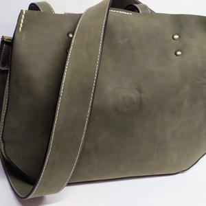 Kisebb mindentbele táska - mohazöld, Táska, Divat & Szépség, Táska, Szatyor, A táska igazi bevásárló, kapkodó. Nincs bélelve, mágneszárral záródik: egyszerűen nagyszerű. Belül k..., Meska
