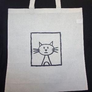 Figyelem Macskások! Cica mintás Kézzel festett egyedi bevásárló táska szatyor lenvászonból, Táska, Táska, Divat & Szépség, Szatyor, Selyemfestés, A természetes anyagokhoz való vonzódásom ihlette meg ezeket a jópofa szatyikat. Nagy teherbírású len..., Meska