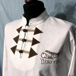 """Szkíta szarvas ing, fehér pamutvászon, S-4XL, Ruha & Divat, Ing, Férfi ruha, Fehér 100% pamutvászonból készül, a hátán és az elején szkíta szarvas mintával és """"szkíta eredet"""" fe..., Meska"""