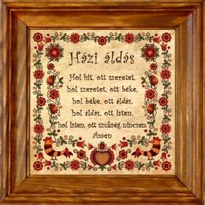 Falikép Házi Áldás rábaközi motívummal #57, Házi áldás, Spiritualitás & Vallás, Otthon & Lakás, Famegmunkálás, Kerámia, ❶⓿.⓿⓿⓿ Ft feletti vásárlás (postaktg. nélkül) esetén egy magyar motívumos medált adunk ajándékba! \n\n..., Meska