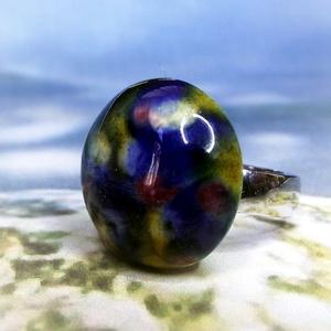 Színkavalkád - kerámia gyűrű, Ékszer, Gyűrű, Szoliter gyűrű, Kerámia, Ékszerkészítés, Szokatlan mintázatú gyűrű kerámiadíszét saját kezűleg készítettem. Véletlenszerűen sárga, kék, zöld ..., Meska
