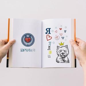 Egyedi tervezésű naplók, Jegyzetfüzet & Napló, Papír írószer, Otthon & Lakás, Könyvkötés,  Tervezd meg a saját naplódat!\nA naplók teljesen személyre szabottan készülnek. Szülinapra, ballagás..., Meska