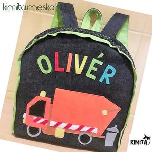 Kukás autós hátizsák, Ovis hátizsák, Ovis zsák & Ovis szett, Játék & Gyerek, Varrás, Kukás autó mintás hátizsák \n\nÓvodás, bölcsődés gyerekeknek\n\nFarmer hátizsák, pamut béléssel, filcből..., Meska