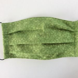 Egészségügyi szájmaszk, arcmaszk zöld , Maszk, Arcmaszk, Férfi & Uniszex, Varrás, Meska