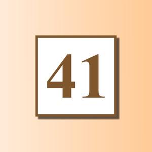 Házszámtábla, Házszám, Ház & Kert, Otthon & Lakás, Festett tárgyak, Fotó, grafika, rajz, illusztráció, Saját tervezésű (grafika) és kivitelezésű házszámtábla.  Egyszerű letisztul, elegáns forma, klasszik..., Meska