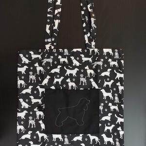 Összecsukható kutya mintás bevásárlószatyor - több féle választható sziluettel, Táska & Tok, Bevásárlás & Shopper táska, Shopper, textiltáska, szatyor, Varrás, Pamut vászonból készítettem ezt a környezetbarát bevásárlószatyrot, hosszú, vállra akasztható fülekk..., Meska