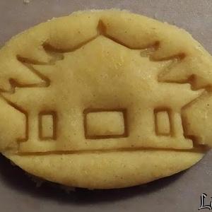 Pagoda sütikiszúró , Otthon & Lakás, Sütikiszúró, Konyhafelszerelés, Saját tervezésű és 3D-nyomtatású  süteménykiszúró forma.  A pagoda toronyszerű, többszintes, kőből, ..., Meska