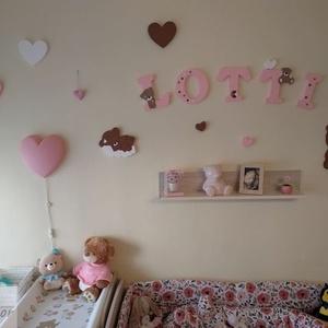 Macis dekorbetű szett,bababetű,név,felirat,dekoráció,babaszoba,gyerekszoba,hungarocell,homedekor  - otthon & lakás - dekoráció - betű & név - Meska.hu
