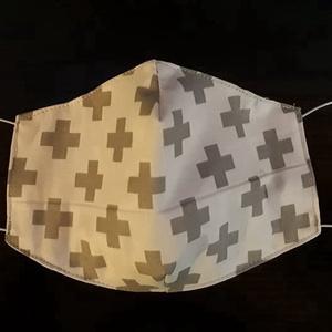 Plusszjelmintás szájmaszk - többször használatos - két réteg tiszta pamut anyagból készült  (Macka) - Meska.hu
