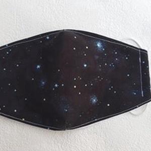 Csillagos égbolt mintás, nagy méretű design szájmaszk, NoWaste, Textilek, Táska, Divat & Szépség, Szépség(ápolás), Maszk, szájmaszk, Varrás, Pamutvászonból készült, két rétegű, sötétkék alapon éjjeli égbolt, csillag mintás textil design száj..., Meska