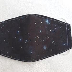 Csillagos égbolt mintás design szájmaszk, NoWaste, Táska, Divat & Szépség, Szépség(ápolás), Maszk, szájmaszk, Varrás, Pamutvászonból készült, két rétegű, sötétkék alapon éjjeli égbolt, csillag mintás textil design száj..., Meska
