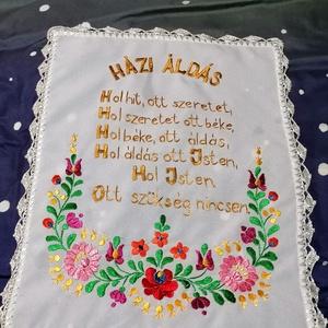 Matyó házi áldás, Otthon & Lakás, Dekoráció, Falra akasztható dekor, Hímzés, Horgolás, Meska