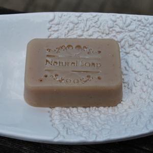 Akció! Sörös sampon szappan zöld dió macerátummal. Most 890 Ft helyett 690 Ft-ért vásárolható meg! Természetes ajándék (medalin) - Meska.hu