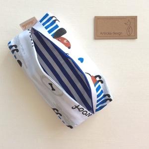 Kék - fehér csíkos ruhás, tacskó mintás bélelt papírzsebkendő tartó - Artiroka design (Mesedoboz) - Meska.hu