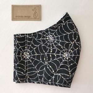 Éjszakai pókháló, aranyló esőcseppekkel - prémium minőségű arcmaszk, szájmaszk, maszk  - HALLOWEEN -  Artiroka design (Mesedoboz) - Meska.hu