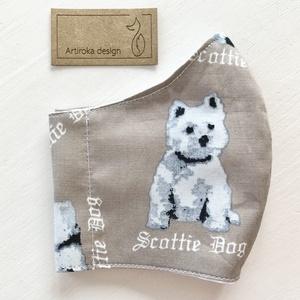 Egyedi Westie kutya mintás prémium arcmaszk, szájmaszk, maszk -  Artiroka design, Maszk, Arcmaszk, Gyerek, Varrás, Meska