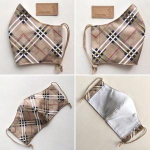 Burberry stílusú, bézs - fehér kockás prémium szájmaszk, arcmaszk, maszk - Artiroka design - Meska.hu