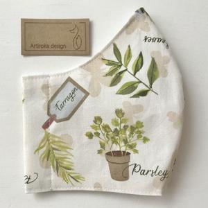 Fűszer növény és pillangó mintás bézs színű szájmaszk, maszk, arcmaszk - Artiroka design, Maszk, Arcmaszk, Női, Varrás, Meska