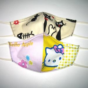 2 db Gyerek Szájmaszk kislányos Cicás és Hello Kitty-s textil maszk - Meska.hu