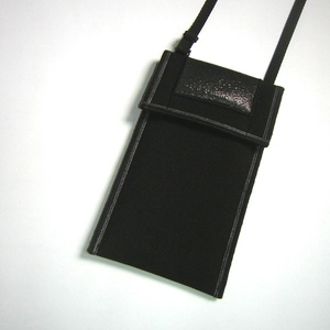 Mobiltok állítható pántos kistáska - táska & tok - pénztárca & más tok - telefontok - Meska.hu