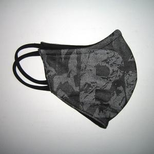 Egyedi- szájmaszk szemüvegeseknek orrmerevítős arcmaszk textil maszk   - Meska.hu