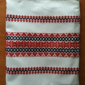 Kenyeres zsák 8., Kenyeres zsák, Bevásárlás & Shopper táska, Táska & Tok, Varrás, Kenyeres zsák vízlepergető pul anyaggal bélelve. Kb a 70-es 80-as években készülhetettt a szőttesany..., Meska